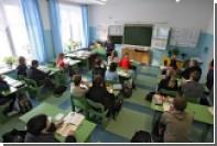 Новая НКО представит за рубежом лучшие методики российского образования