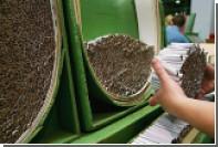 Хлопонин озвучил сроки подготовки дорожной карты по введению ЕГАИС для табака