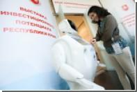 На Ялтинском международном форуме представлен портал Бизнес-навигатора МСП