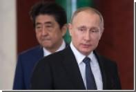 Путин сообщил Абэ о готовности России помочь в восстановлении АЭС «Фукусима»