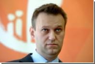 Представители Усманова указали Навальному на проблемы со зрением