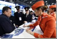 Китайцы признали «Аэрофлот» любимой иностранной авиакомпанией