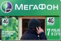 Россияне стали чаще выезжать за рубеж