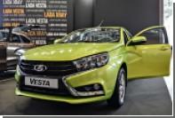 Продажи Lada в Европе выросли на 60 процентов