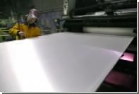 Алюминиевая ассоциация высказалась за локализацию комплектующих авиатехники