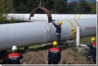 «Укртрансгаз» впервые закупил газ на электронных торгах