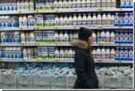 Роспотребнадзор обнаружил высокую долю фальсификата среди молочных продуктов