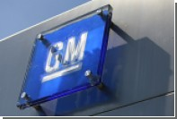 General Motors обвинила власти Венесуэлы в захвате завода в Валенсии