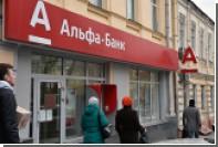 Альфа-Банк профинансирует импортозамещающее производство шампиньонов