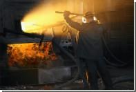 Дело о банкротстве сталелитейного гиганта завершилось мировым соглашением
