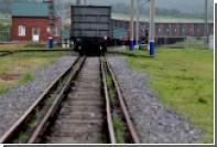 Россия поставила товары в Китай по новому маршруту