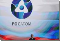 Венгрия одобрила площадку для строительства АЭС «Пакш-2» совместно с Россией