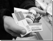 Борьбой с российскими лекарствами Украина лишь вредит здоровью своего народа
