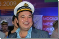 Лизинговая компания потребовала признать банкротом зятя Никиты Михалкова