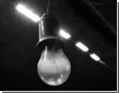 У Киева больше нет лишнего электричества