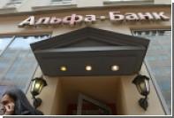 В Альфа-банке заявили о своей аполитичности