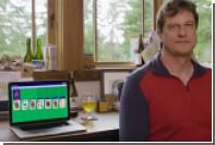 Раскрыта история создания «Косынки» для Windows