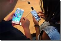 Главный поставщик чипов для iPhone обвинил Apple в травле