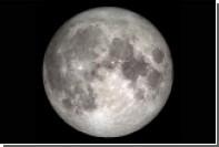 У древней Луны нашли сильное магнитное поле