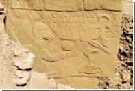 Расшифрованы древние записи о глобальной катастрофе