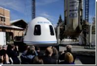 Американская тяжелая ракета New Glenn оказалась дешевле российской «Ангары»