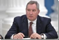 Рогозин раскрыл причину увольнения космонавтов