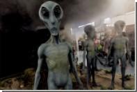 Названо условие обнаружения инопланетян вне пределов Млечного Пути