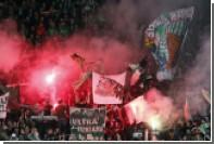 Фанаты прервали проходивший без болельщиков матч чемпионата Франции