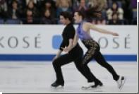 Канадцы Вирчу и Мойр стали чемпионами мира в танцах на льду