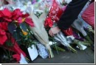 Болельщик погиб на футбольном матче в Аргентине