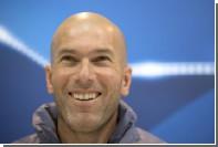 Зидан простил обматерившего его игрока «Реала»