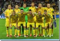 Бывший игрок киевского «Динамо» предложил украинцам бойкотировать ЧМ в России