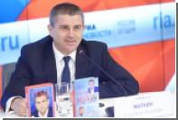 Маркин предложил фанатам сборной России петь на стадионе «Священную войну»