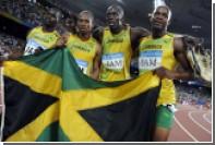 ARD рассказал об отказе МОК и WADA изучать положительные допинг-пробы ямайцев