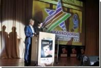 В Красногорске пройдет 15-й фестиваль спортивного кино