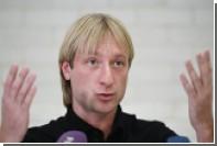 Плющенко призвал Сотникову сбросить вес