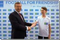 Виктор Зубков встретился с послом проекта «Футбол для дружбы» от России