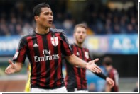 «Милан» продали китайцам за 740 миллионов евро