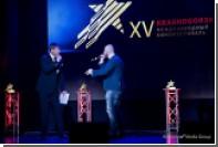 В Красногорске опредили победителей фестиваля спортивного кино