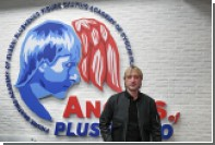 Плющенко предложил детям заниматься в своей школе за 150 тысяч рублей в месяц