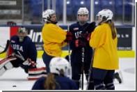Женская сборная США выиграла ЧМ по хоккею