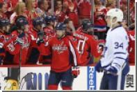 «Вашингтон» благодаря передаче Кузнецова победил «Торонто» в матче Кубка Стэнли