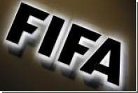 СМИ назвали потраченную ФИФА сумму на внутреннее расследование о коррупции