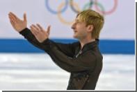 Плющенко объявил о завершении карьеры