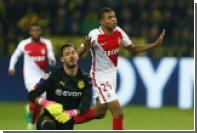«Боруссия» проиграла «Монако» в первом матче 1