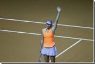 Соперница Шараповой по полуфиналу турнира в Штутгарте похвалила россиянку