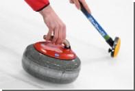 В Федерации керлинга России назвали плевком в душу игру мужской сборной на ЧМ