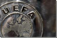 УЕФА назвал размер доходов в сезоне-2015