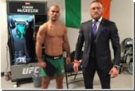 Макгрегор поддержал «своего брата Лобова» после поражения в UFC