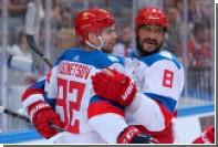 Овечкин и Кузнецов отличились в проигранном «Вашингтоном» матче Кубка Стэнли